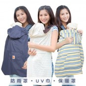 IBQ三合一背巾歡樂組條紋
