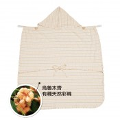 IBQ多功能有機棉UV保護巾彩棉