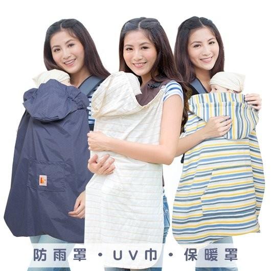 IBQ三合一歡樂組條紋丹寧藍示意圖